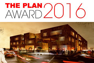 Marrakech_CONGRESS_CENTRE_THE_PLAN_AWARDS_TABANLIOGLU_ARCHITECTS_2016