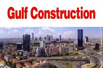 TA_TABANLIOGLU_ARCHITECTS_NEWS_GULFCONSTRUCTION_ZORLU_CENTER