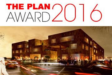 Marrakech_CONGRESS_CENTRE_THE_PLAN_AWARDS_TABANLIOGLU_ARCHITECTS_2016